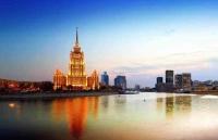 Москва. Рэдиссон Роял