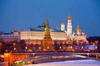 Москва. Большой Кремлевский Дворец